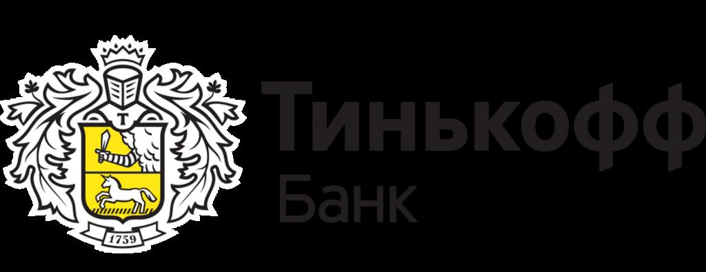 Автокредит в Тинькофф